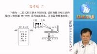 《三菱PLC通信基础及应用》第1课时.变频器PLC控制方式