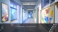 【XY】回忆忘却之匣-寻找曾经的她-EP.1