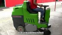 德威莱克驾驶式扫地车视频DW1550