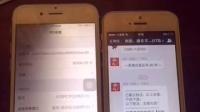 北京pc蛋蛋28神算内幕资料,实战安装介绍视频