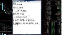 《最强大脑》魏教授如何训练选手炒股日入百万!