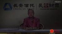 中国好家风系列 第八集