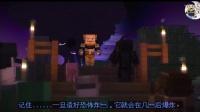 【逗叮兄】我的世界故事模式 终望之地P4 超级TNT!