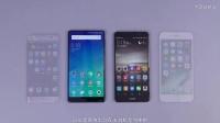 「科技美学」四大旗舰对决 华为Mate9-小米MIX - iPhone7P-三星S7edge(第八季)上篇_标清