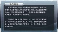 零之轨迹 super arrange version&碧之轨迹prestory阅读