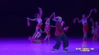 2017第八届小荷风采少儿舞蹈《从这里走来的山妞妞》甘老师幼儿舞蹈视频大全