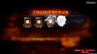 《火影忍者手游》直播7万金币十连抽天道佩恩和小南