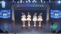2017-02-08 SNH48 TeamXII公演MC剪辑