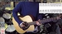 凯文先生吉他教学零基础入门自学第三课