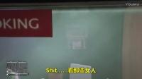 【油管游戏】H2O delirious中文:GTA5欢乐时刻 - 秘密的俱乐部Bug!【火箭龜翻譯】