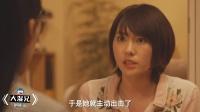 《大湿兄剧能说第二季》14期:元气美女为爱做职业主妇