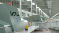 立达样板工厂视频 — 杰丹