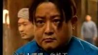四川方言喜剧《傻儿师长》第二集 (完整)
