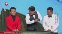 文松 宋晓峰斗地主《邮轮风云》完整版欢乐喜剧人20170205期爆笑