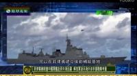 军情观察室 外媒:印度成中国第4大假想敌 或在边境搞