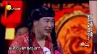 2017春晚著名爆笑小品《喜从天降》小沈阳 黄晓明演绎爆笑全场