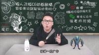 英雄联盟LOL徐老师讲故事35:我可能是一个假杀手——沃里克 徐老师视频团队