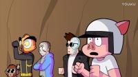 【YouTube转载】Vanoss动画:魔法番茄 - 第三集
