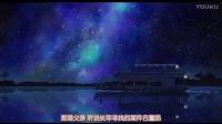 【360P】游戏王 次元之暗面【简中】