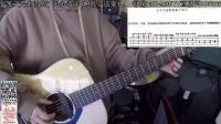 凯文先生吉他教学零基础入门自学第四课