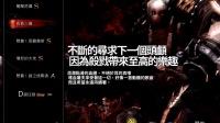 世界2 狩猎 BOSS挑战手游 EP4 C级任务-悬赏恶霸鲁斯
