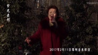 紫光录制·燕子-秋江河下水悠悠