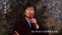 紫光录制·郭琴-秋江河下水悠悠