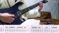【电吉他教学】《乔伊重金属节奏吉他》练习曲#2示范与第二章重点指示