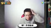 英雄联盟主播真会玩EP76:肥天螳螂惨遭卢本伟嘲讽!