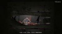 【SA】《逃生(Outlast):告密者》Part.3 初体验直播录像(完结篇)