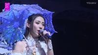 2017.2.11 SHY48 Team SIII 《心的旅程》因为喜欢你情人节特殊公演