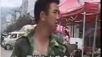 云南山歌剧-小矮人-夫妻欢乐笑翻天-全集