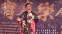 紫光录制-王燕·三更生死缘-昔日里在朝中官居二品