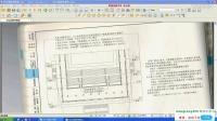 注册消防工程师:建筑设计防火规范图示024