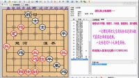 洪磊鑫讲棋战棋直播士角炮局2017.2.12