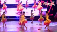 中国少儿艺术春晚-拉丁舞扇子斗牛