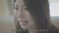 ED2梁露:徽商转型美乐家成功