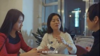 ED3杨颖婵:自己的人生自己把握