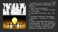 荣誉云商学院:支付宝生活号注册流程讲解