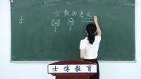 小学数学—士博教育2016教师招聘考试面试第1名15分钟试讲范例