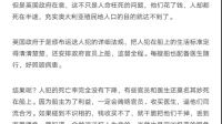 《今天-郝广才讲故事》第026天-活人才付钱