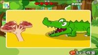 熊出没系列游戏 光头强照顾小鳄鱼  益智亲子游戏 儿童早教游戏 熊出没游戏攻略