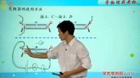 【初三物理沪教版】:电阻(电阻·变阻器)(2)