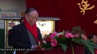 延安柳林晶龙俊杰小学捐赠揭牌仪式