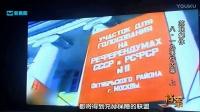悦历史|解密档案 苏联解体事件内幕 第一集 超清版!