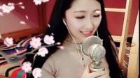 《你会爱我到什么时候》 演唱:花儿 【竖屏高清】【花儿姑娘女高音】 2017-02-08-22-39