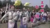 梅花三弄之二 鬼丈夫 片头(台湾清晰版)