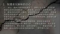 罗马书:合一的福音 4 // 俞明义 // 12.11.16