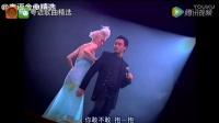 张国荣、梅艳芳《芳华绝代》,一次无彩排的精彩表演