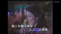04.阿妈的话 邓丽君  卡拉OK 高清MV伴奏